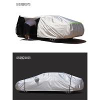 本田十代思域雅阁crv缤智飞度凌派专用汽车衣车罩防雨防晒遮阳罩