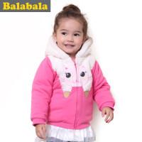 巴拉巴拉balabala童装女童棉服可爱童趣幼童宝宝棉衣2015儿童冬装新款