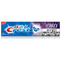【宝洁】佳洁士3D炫白微米炭牙膏180克