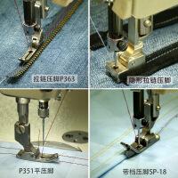 工业缝纫机压脚全套挡边多功能卷边隐形拉链单边电动平车压脚套装 图片色