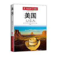 Insight旅行指南:美国