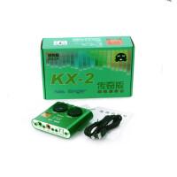 客所思KX-2传奇版 USB独立声卡网络K歌外置声卡套装 录音语音视频