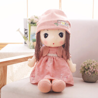 伴睡公仔可爱菲儿洋娃娃毛绒玩具床上仿真公仔儿童女孩公主抱着睡布娃娃六一礼物 粉红色 90厘米