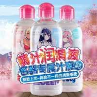 日本EXE进口热感妹汁人体润滑剂男用飞机杯情趣玩具油打飞机专用