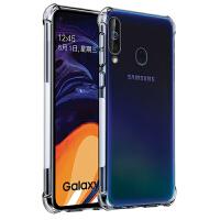 三星a60手机套 三星A60手机保护壳 三星a60手机壳套 透明硅胶全包防摔气囊保护套