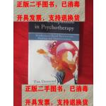 【二手旧书9成新】Self-Compassion in Psychotherapy: Mindfulness-Base