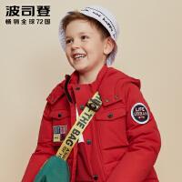 波司登童装2018新款男儿童可脱卸帽保暖时尚无缝羽绒服