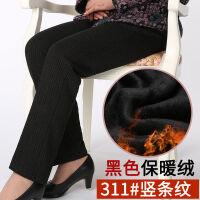 中老年裤子女秋冬季奶奶裤宽松老年人冬装女高腰保暖妈妈裤子加绒
