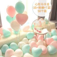 婚房装饰用品生日派对结婚房间告白表白爱心气球喜庆场景布置