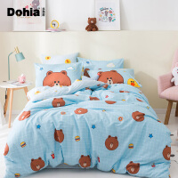 多喜爱布朗熊新品四件套全棉纯棉卡通套件床上床单三件套1.8m美食奇缘