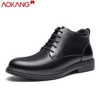�W康棉鞋男加�q保暖棉鞋商�照��b男士皮鞋真皮皮靴