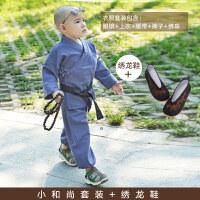 小和尚衣服儿童古装女童药和尚服宝宝国学演出服汉服男童锄禾服装