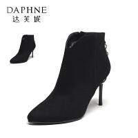 【达芙妮年货节】Daphne/达芙妮秋冬款短靴尖头磨砂细跟宴会高跟鞋女