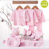 新款宝宝礼盒 创意款新生婴幼儿衣服用品礼盒套装