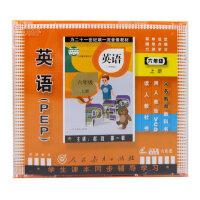 正版人教版特级教师辅导PEP英语六年级上册6VCD赵涯邵一敏