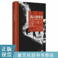 【二手旧书9成新】私人摄像机:主观电影和散文影片 劳拉拉斯卡