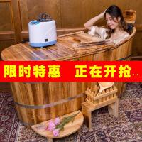 全身泡澡木桶浴桶美容院泡澡桶家用洗澡盆浴缸实木保温泡澡桶