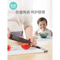 可优比宝宝辅食刀具组合家用厨房菜板水果刀免磨陶瓷菜刀砧板套装