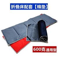 【棉垫】折叠床配套褥子保暖办公室午休床单人床午睡陪护垫190*67