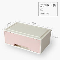化妆盒 桌上首饰化妆品桌面抽屉式小物品整理盒迷你塑料可爱置物架
