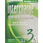 剑桥国际英语教程3(学生用书)(第3版)(附光盘+词汇手册)