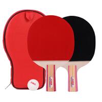 红双喜乒乓球拍 成品拍 乒乓球拍 一副装 2拍送套3个球