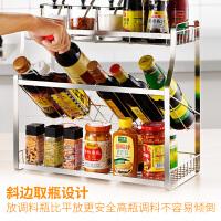 放调料瓶子的架子 免打孔壁挂墙厨房调味料架 304不锈钢台面落地置物架斜放调料瓶架 升级