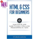 【中商海外直订】HTML & CSS For Beginners: Your Step by Step Guide t