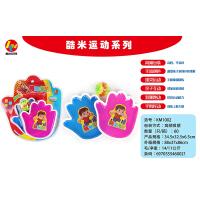 正版酷米儿童运动玩具小孩亲子玩具套装羽毛乒乓保龄球弓箭