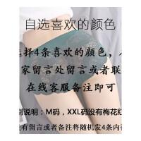 内裤女蕾丝中腰无痕提臀大码胖mm200斤火辣镂空性感三角新款