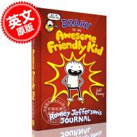 现货 好孩子日记:罗利・杰斐逊的日记 英文原版 Diary of an Awesome Friendly Kid 小屁