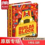 【预订】【Block】Buildablock 建筑工地与工具书 英文原版儿童绘本