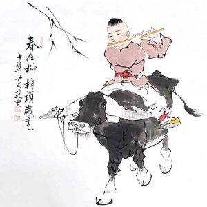 中国当代大儒,思想家,国学大师,书画巨匠,文学家,诗人,北京大学中国画画法研究院院长范曾(春在柳梢头)