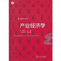信毅教材大系:产业经济学