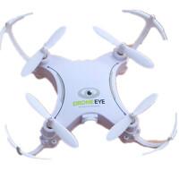 迷你WIFI无人机四旋翼遥控飞机 实时高清航拍四轴飞行器玩具模型 +2锂电池