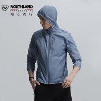 【乐享户外 无惧阳光】诺诗兰新款男UPF+防紫外线防泼水皮肤衣GL085A17