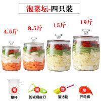 泡菜坛子玻璃瓶密封罐腌菜缸家用带盖腌制咸菜玻璃缸加厚20斤大号