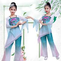 新款儿童古典舞演出服女飘逸清新扇子伞舞秧歌舞蹈表演服装 绿色