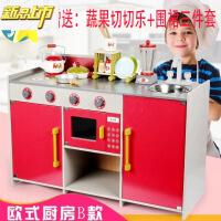【六一儿童节特惠】 新款日式灶台女孩儿童木制幼儿过家家切切乐烧菜做饭玩具套装