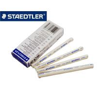 STAEDTLER施德楼 橡皮替芯 橡皮芯橡皮笔芯专用笔形橡皮擦528 55