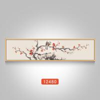 现代简约花卉卧室床头装饰画新中式客厅沙发背景墙挂画壁画杜鹃花 45*180(适配2米床) 木纹色框 独立