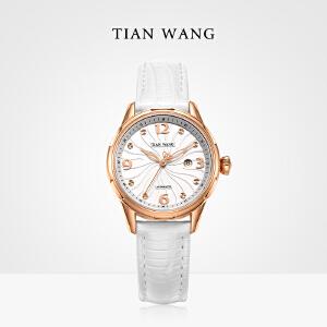 天王表女士手表自动机械表女表真皮带时尚防水表女士机械表5831