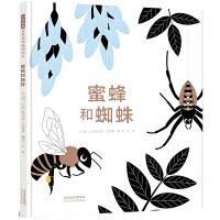 蜜蜂和蜘蛛――非常�m合孩子和大人一起探�生命教育��}的�L本!