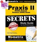 【中商海外直订】Praxis II Middle School: Science (5440) Exam Secret