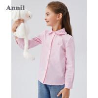 【秒杀价:82.6】安奈儿童装女童长袖衬衫2020春季新款条纹百搭休闲上衣
