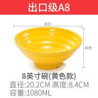 碗仿瓷餐具味千拉面碗泡面碗塑料��碗麻辣�C大碗商用牛肉面碗