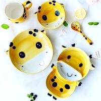 儿童卡通陶瓷餐具家用可爱动物早餐碗碟盘子分格宝宝创意套装