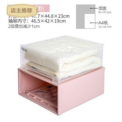 收纳箱抽屉式衣柜收纳盒透明塑料整理箱衣服收纳柜储物箱大号45LSN1700 45L透明粉47.7x44.8x23 带轮 单个装