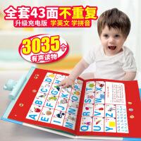 猫贝乐有声挂图 宝宝拼音早教机 儿童益智点读韵母字母中英文挂图
