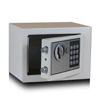 20190301102524483桌面储蓄盒带锁收纳铁盒小型投币保险箱零钱保管箱密码盒储蓄罐 白色 不投币